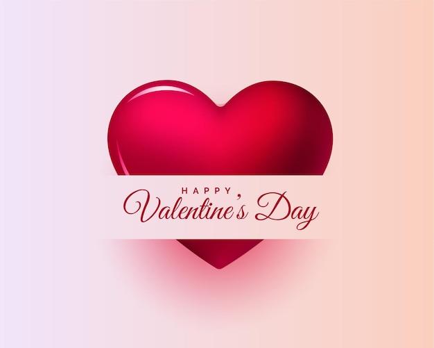 幸せなバレンタインデーの美しいカードデザインの背景