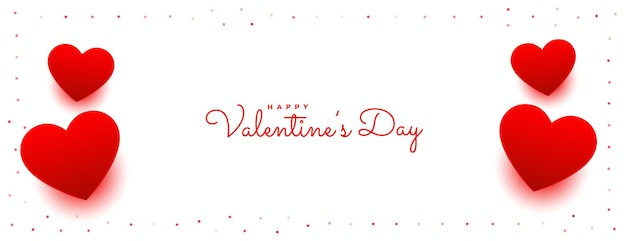 해피 발렌타인 데이 아름다운 하트 배너 디자인