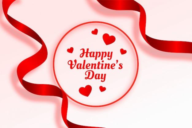 幸せなバレンタインデーの美しいリボンとハートの背景