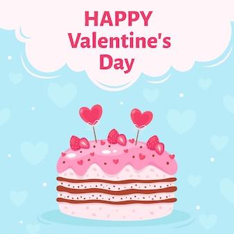 해피 발렌타인 데이 케이크