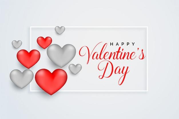 해피 발렌타인 데이 축하 인사말 카드 디자인