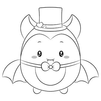 해피 발렌타인 데이 귀여운 아기 박쥐 색칠 스케치 그리기