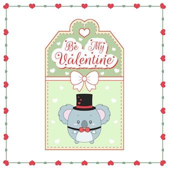 Happy valentines day cute baby koala drawing card