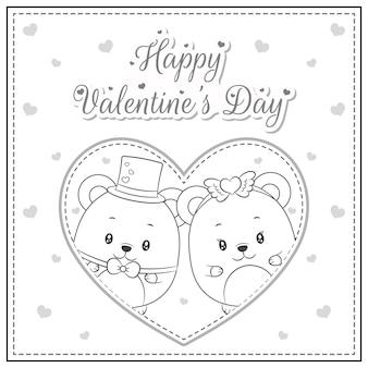 幸せなバレンタインデーのかわいい赤ちゃんのテディベアの大きなハートのスケッチで着色