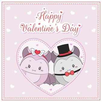 해피 발렌타인 데이 귀여운 박쥐 그림 엽서 큰 마음 프리미엄 벡터