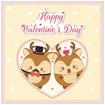 해피 발렌타인 데이 귀여운 사슴 그림 엽서 큰 마음