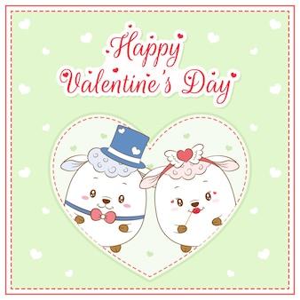 幸せなバレンタインデーかわいい羊の描画ポストカード大きな心