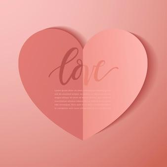 幸せなバレンタインデーの要素、ピンクの背景にリアルなバレンタインペーパーハート