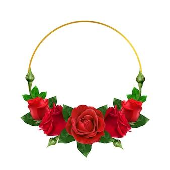 ハッピーバレンタインデー。花の花輪