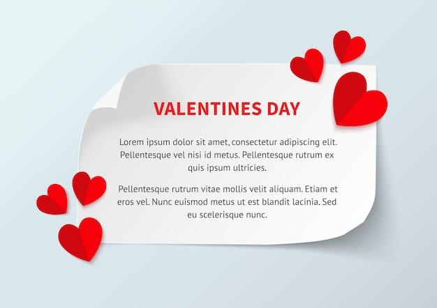 幸せなバレンタインデーのチラシとバナー。ベクトルイラスト。