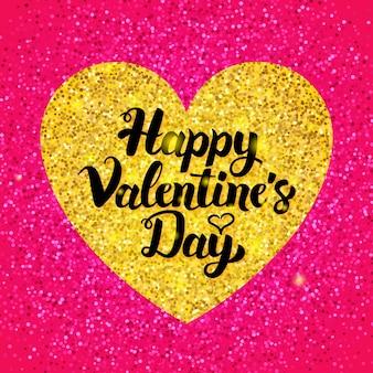 Счастливый дизайн блеска дня святого валентина. векторная иллюстрация любовной открытки с каллиграфией.