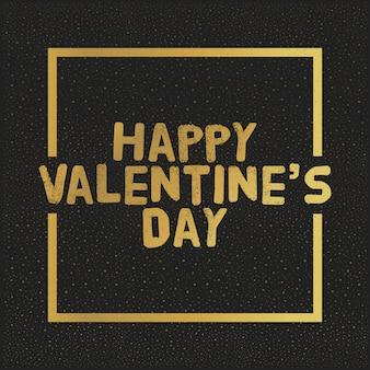 С днем святого валентина золотые буквы. поздравительные открытки векторная иллюстрация
