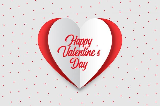 折り紙スタイルの幸せなバレンタインの日グリーティングカード