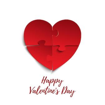 幸せなバレンタインデー、グリーティングカードテンプレート。白い背景で隔離の赤いハートの形のジグソーパズルのピース。