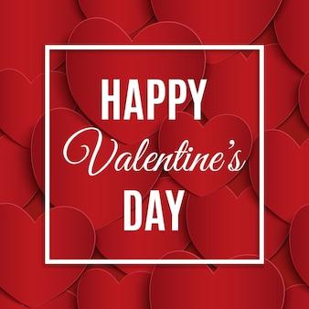 紙のハートとシームレスなパターンで幸せなバレンタインデーのグリーティングカードテンプレート。