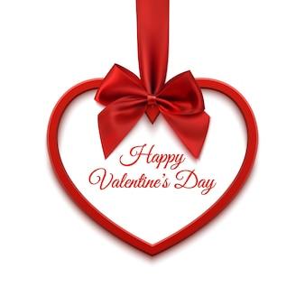 幸せなバレンタインデーのグリーティングカードテンプレート。白い背景で隔離の赤いリボンと弓と赤いハート。