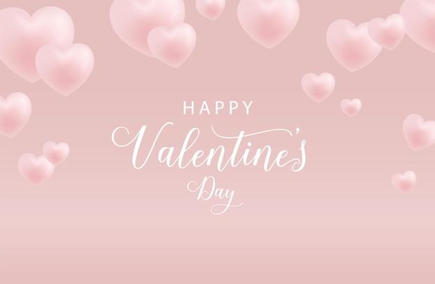글자와 하트 해피 발렌타인 데이 인사말 카드