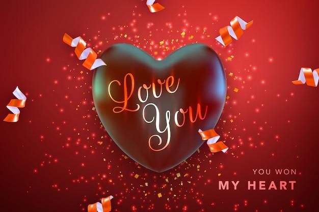 赤いハートとリボンの幸せなバレンタインデーのグリーティングカード