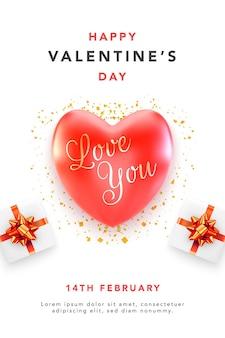 赤いハートとギフトの幸せなバレンタインデーのグリーティングカード