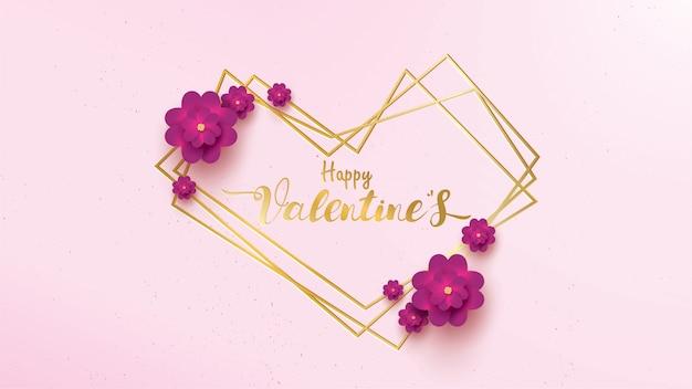 해피 발렌타인 데이 인사말 카드