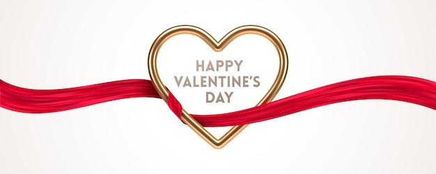 幸せなバレンタインデーの挨拶。ゴールデンメタルのリアルなハートと赤いリボン。