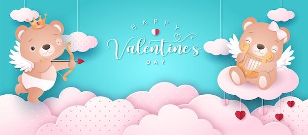 紙のスタイルの落書きクマと幸せなバレンタインデーの挨拶テキスト