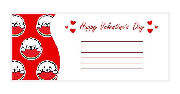 귀여운 강아지와 함께 해피 발렌타인 데이 인사말 카드 수박을 먹으십시오