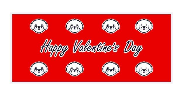 かわいい犬の頭と幸せなバレンタインデーのグリーティングカード