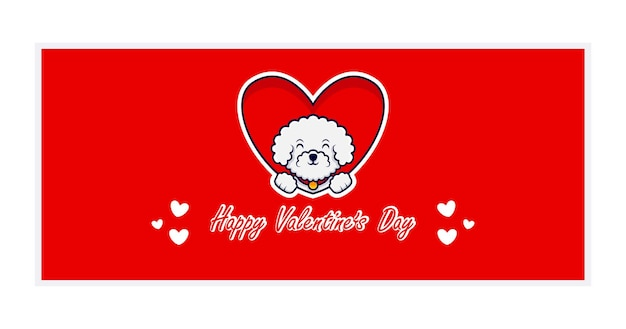 心からかわいい犬のポップアップと幸せなバレンタインデーのグリーティングカード