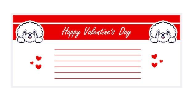 발을 흔들며 귀여운 강아지와 함께 해피 발렌타인 데이 인사말 카드