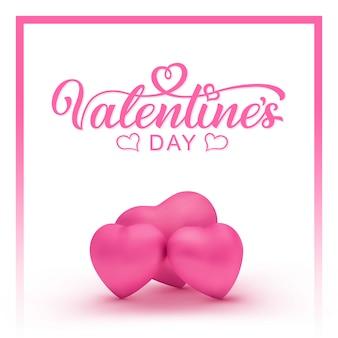 幸せなバレンタインデーは、3つのピンクの心と白で描かれたレタリングを手します。手書き、書道テキストバレンタインデー。