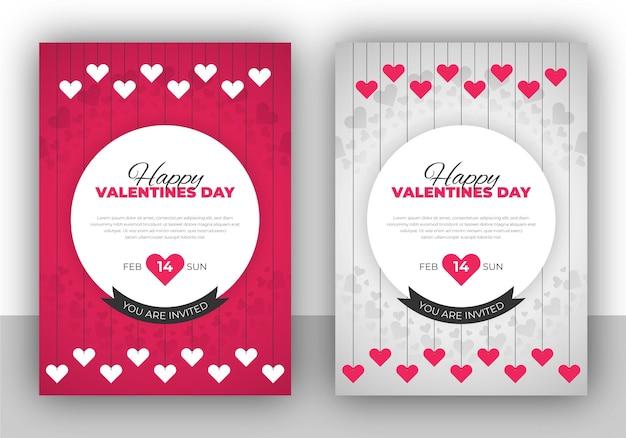 해피 발렌타인 데이 초대 카드 또는 전단지 디자인 서식 파일