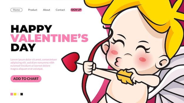 귀여운 만화 캐릭터 일러스트와 함께 해피 발렌타인 방문 페이지 템플릿