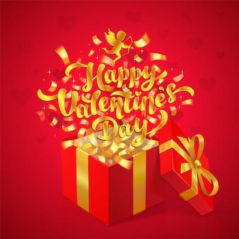 幸せなバレンタインデーのレタリングと赤いギフトボックス