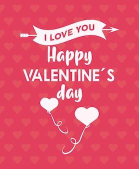С днем святого валентина надпись карта с сердечками воздушные шары гелий плавающий