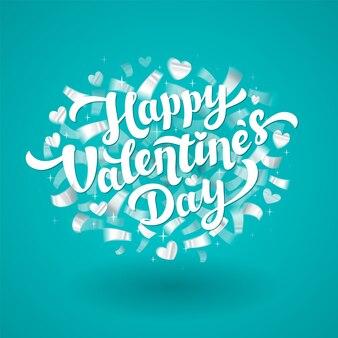 銀の紙吹雪と幸せなバレンタインデーのレタリング