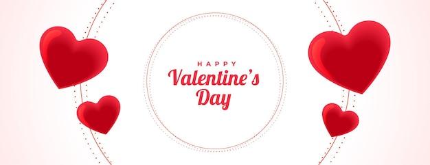 Felice giorno di san valentino cuori adorabili banner design