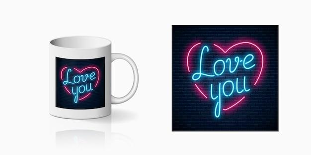 幸せなバレンタインデーセラミックマグカップにネオンお祝いサイン