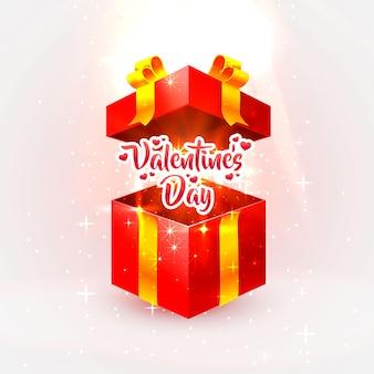 幸せなバレンタインデーのオープンギフト。