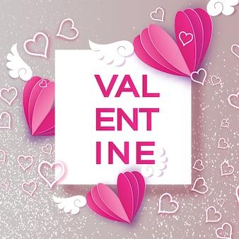 ハッピーバレンタインデー折り紙赤白ハート紙カットスタイルテキスト用スペーステキストロマンチックな休日愛2月