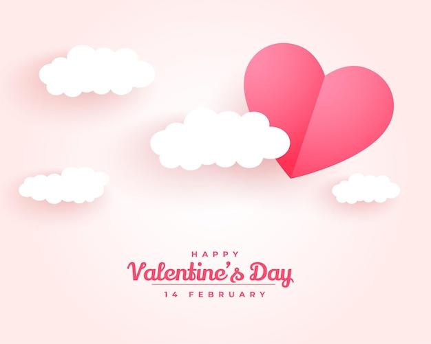 해피 발렌타인 데이 종이 스타일 구름과 하트 배경