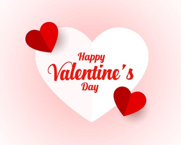 Buon san valentino in stile carta
