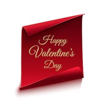 幸せなバレンタインデー、ポスターテンプレート。赤、湾曲した、白い背景で隔離の紙のバナー。