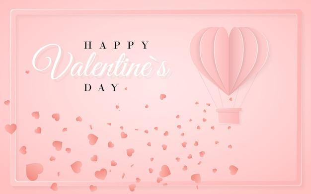 ハート型の折り紙の熱気球と幸せなバレンタインデーのレトロな招待カードテンプレート。ピンクの背景。