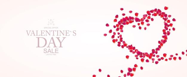 해피 발렌타인 데이 판매 배경, 포스터, 카드, 초대장.