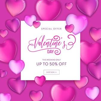 해피 발렌타인 데이 판매 전단지 또는 3d 다채로운 마음과 손으로 그린 레터링 디자인, 사랑 카드 벡터 일러스트와 함께 포스터