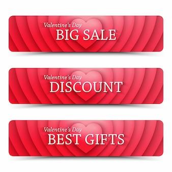 해피 발렌타인 데이 판매 웹 배너 세트