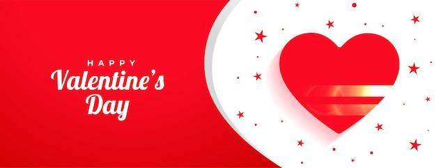 幸せなバレンタインデーの光沢のあるハートのバナーデザイン