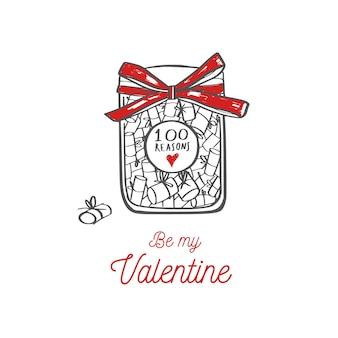 해피 발렌타인 데이 스케치 스타일