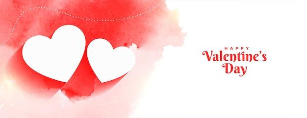 С днем святого валентина акварель баннер